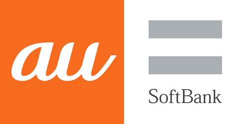 auとソフトバンクのロゴ