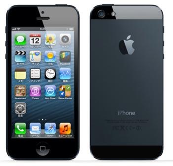 非対応iPhone