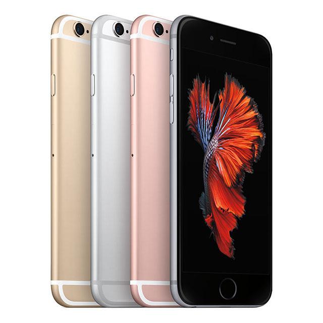 LINEモバイル_iphone 6s